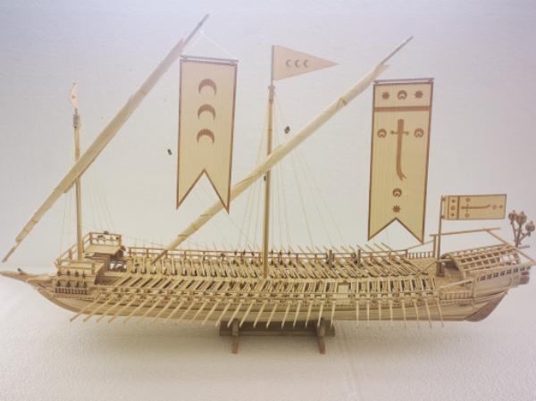 Premier Ship Models